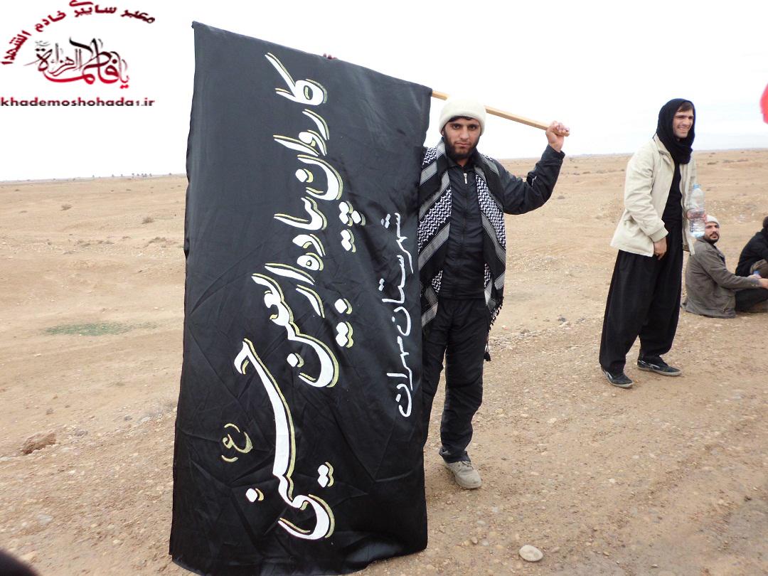 سری اول عکس های کاروان پیاده خادمین شهدا در اربعین91